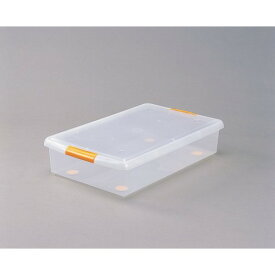 収納ケース 高さの無いスペース 使いやすい 薄型ボックス 6点セット