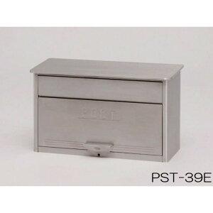郵便受け ポスト 定形外封筒の角型2号(A4)に対応 人気 ステンレスポスト 【単品販売】 SPT-39E