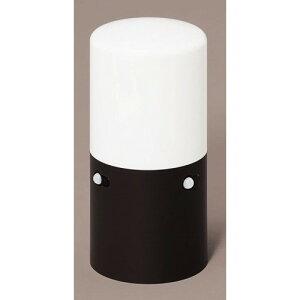 センサーライト 屋外 電池式 なので、置くだけの簡単設置 暮らし 電化 ガーデンセンサーライトスリム 単品販売 ブラック/ホワイト