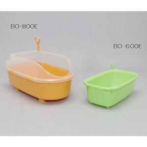 ペット用バスタブ BO-800E 中型犬 オレンジ