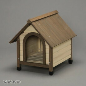 ウッディ 犬舎 犬小屋 耐候性、耐久性に優れた犬舎!600 ブラウン