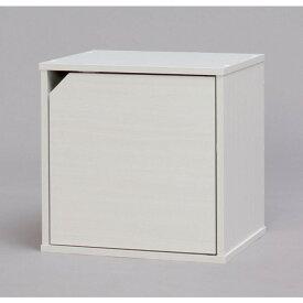 キューブボックス カラーボックス ドア付きサイコロ型のキュビック!! 収納 ドア付き A4 本棚 書棚 かわいい オフホワイト