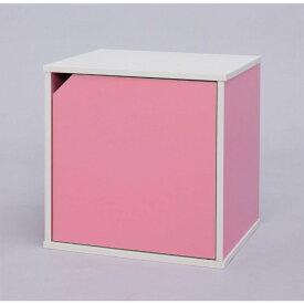 キューブボックス 収納ラック 縦に3段まで連結できます!! 収納 扉付き カラーボックス 1段 インテリア シンプル モダン ピンク/オフホワイト