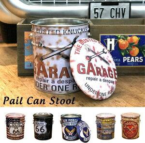 ペール缶スツール[アメリカン雑貨]お得 な全国一律 送料無料 日用品 便利 ユニーク