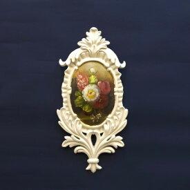 アンティーク デコ どこに飾っても合う ロココ調 ジョセフィーヌウォールデコレーション リーフ WHITE