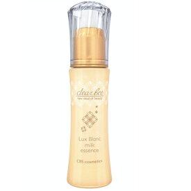 クリアビールクスブラン ミルクエッセンス 50ml clear bee Lux Blanc(クリアビー)ルクスブラン ミルク エッセンス 50ml美容 コスメ 化粧品 コスメチック コスメティック