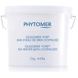 フィトメール オリゴメール ピュア 2kg PHYTOMER(フィトメール) オリゴメール ピュア 2kg