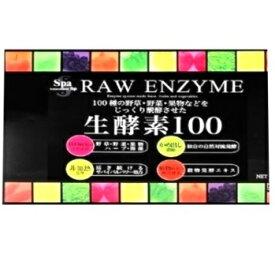 スパトリートメント生酵素100 3g×30包 ダイエット・健康サプリメント・美容