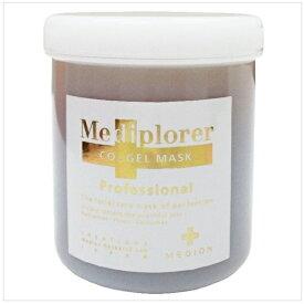 メディプローラーW30回分【業務用】 メディプローラーW 30回分【サロン 用品】美容 コスメ 化粧品 コスメチック コスメティック