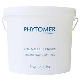 フィトメール クリスタル ソルト 3kg 【業務用】 PHYTOMER(フィトメール)フィトメールクリスタル ソルト 3kg 【サロン 用品】