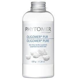 フィトメール オリゴメール ピュア 320g PHYTOMER(フィトメール)フィトメールオリゴメール ピュア 320g美容 コスメ 化粧品 コスメチック コスメティック