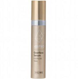 4BPRO グランフェイスセラム 10ml×34B PRO グランフェイス セラム 10 ml×3美容 コスメ 化粧品 コスメチック コスメティック