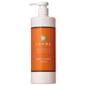 フォルマ BODY SPHERE SERUM(ボディスフィアセラム) 500ml 業務用フォルマボディスフィアセラム 500ml サロン 用品美容 コスメ 化粧品 コスメチック コスメティック