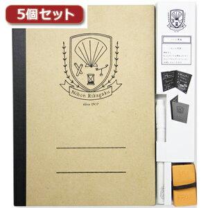 アイデア 便利 グッズ 5個セット 日本理化学工業 ノート黒板 ホルダー白 SNB-1X5 お得 な全国一律 送料無料