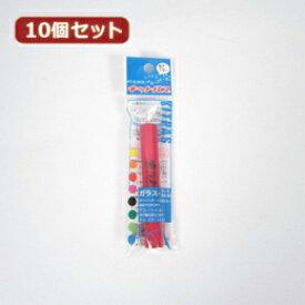 日用品雑貨関連 10個セット 日本理化学工業 キットパスホルダー 赤 KP-RX10