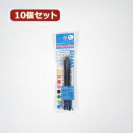 日用品雑貨関連 10個セット 日本理化学工業 キットパスホルダー 黒 KP-BKX10