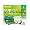 パソコン関連 maxell DRD85WPE.5S データ用 DVD-R DL 2-8倍速対応(CPRM対応) インクジェットプリンター対応 ひろびろ…