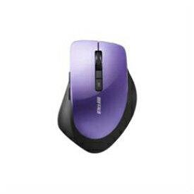 トレンド 雑貨 おしゃれ BSMBW320PU 無線(2.4GHz)BlueLEDマウス 静音/5ボタン/DPI切り替えタイプ パープル