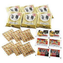 食べ物 関連商品 定温熟成九州ラーメンセット