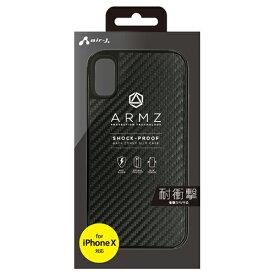iPhone X用 耐衝撃バックカバー ARMZ GAシリーズ カーボン調CB AC-P8-GACBお得 な全国一律 送料無料 日用品 便利 ユニーク
