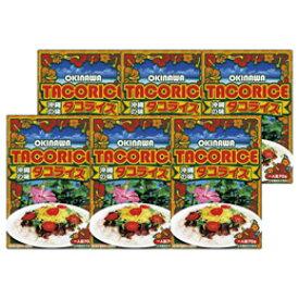 沖縄の味 タコライスお得 な 送料無料 人気 トレンド 雑貨 おしゃれ