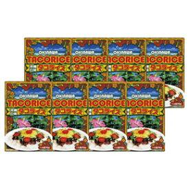 沖縄の味 タコライス人気 商品 送料無料 父の日 日用雑貨