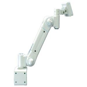 スタンダードアーム クランプ固定 低荷重 アイボリー ARM2-20C人気 商品 送料無料 父の日 日用雑貨