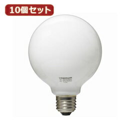 ライト・照明 関連商品 YAZAWA 【10個セット】 ボール電球100W形ホワイト GW100V90W95X10