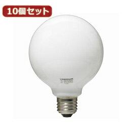 ライト・照明 関連商品 YAZAWA 【10個セット】 ボール電球60W形ホワイト GW100V57W95X10