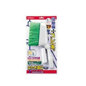 掃除機用品(はたき吸口) D-H3おすすめ 送料無料 誕生日 便利雑貨 日用品