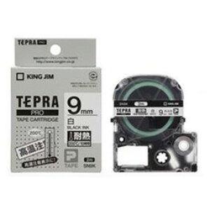 テプラPRO専用テープ 耐熱ラベル テープ幅9mm SN9Kおすすめ 送料無料 誕生日 便利雑貨 日用品