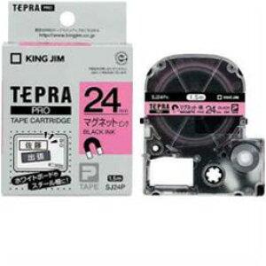 テプラ マグネットテープ (ピンクテープ/黒文字/24mm幅) SJ24Pおすすめ 送料無料 誕生日 便利雑貨 日用品