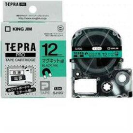 便利雑貨 テプラ マグネットテープ (緑テープ/黒文字/12mm幅) SJ12G