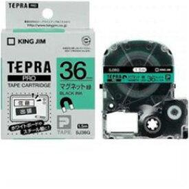 便利雑貨 テプラ マグネットテープ (緑テープ/黒文字/36mm幅) SJ36G