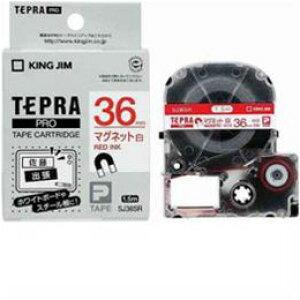 テプラ マグネットテープ (白テープ/赤文字/36mm幅) SJ36SRおすすめ 送料無料 誕生日 便利雑貨 日用品
