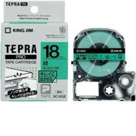 便利雑貨 テプラ きれいにはがせるラベルテープ (緑テープ/黒文字/18mm幅) SC18GE