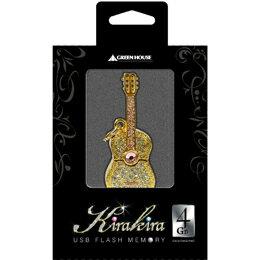 GREENHOUSE ギター型USBフラッシュメモリ 4GB GH-UFD4GGT