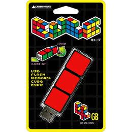 GREENHOUSE キューブ型USBフラッシュメモリ 4GB GH-UFD4GRBC