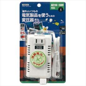 生活関連グッズ YAZAWA 海外旅行用変圧器130V270W HTDC130V270W 旅行用変圧器・変換プラグ 旅行用品 関連その他家電用品 生活家電 家電