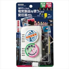 その他家電用品 生活家電 家電 関連 YAZAWA 海外旅行用変圧器130V240V1500 HTD130240V1500W 旅行用変圧器・変換プラグ 旅行用品