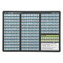ローマ字変換マウスパッド(A4サイズ) MPD-OP17RA4BK