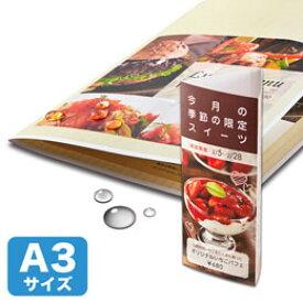 カラーレーザー用耐水紙・特厚A3サイズ LBP-WPF22MDP-A3おすすめ 送料無料 誕生日 便利雑貨 日用品