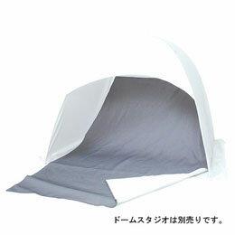 便利雑貨 エツミ ドームスタジオ用バックスクリーンL用 E-1576