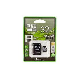 周辺機器 3DS・2DS 関連 microSD 32GB (SDカードアダプタ付) class10 ANS-MSD32G ニンテンドー周辺機器 ホビー 雑貨・ホビー・インテリア