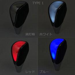 お役立ちグッズ ITPROTECH LEDシフトノブ Type1 レッド YT-LEDSIFT01/RD