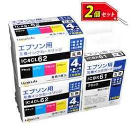 トナー PCサプライ・消耗品 関連 【Luna Life】 エプソン用 互換インクカートリッジ IC4CL6162 5本パック×2 お買得セット LN EP61+62/5P*2PCS インク パソコン周辺機器 パソコン