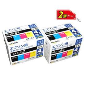 インク パソコン周辺機器 パソコン 関連 ワールドビジネスサプライ Luna Life エプソン用 互換インクカートリッジ IC4CL62 4本パック×2 お買得セット LN EP62/4P*2PCS トナー PCサプライ・消耗品