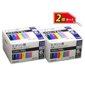 【Luna Life】 エプソン用 互換インクカートリッジ IC6CL70L 6本パック×2 お買得セット