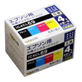 トナー PCサプライ・消耗品 関連 【Luna Life】 エプソン用 互換インクカートリッジ IC4CL69 4本パック LN EP69/4P インク パソコン周辺機器 パソコン