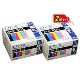 【Luna Life】 エプソン用 互換インクカートリッジ IC6CL80L 6本パック×2 お買得セット LN EP80/6P*2PCS